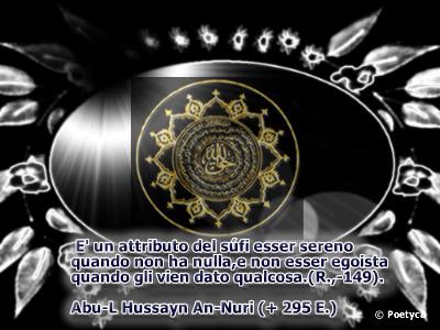 sufisereno